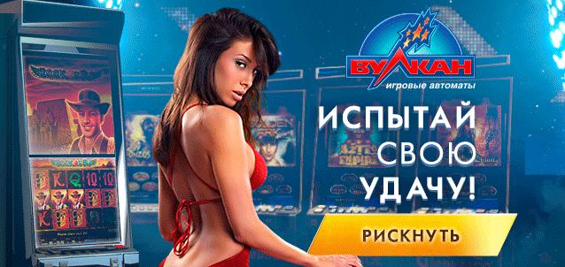 Онлайн рулетка на рубли с реальными игроками