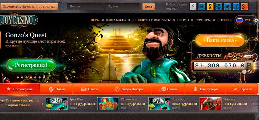 Играть в игровые автоматы sizzling бесплатно и без регистрации