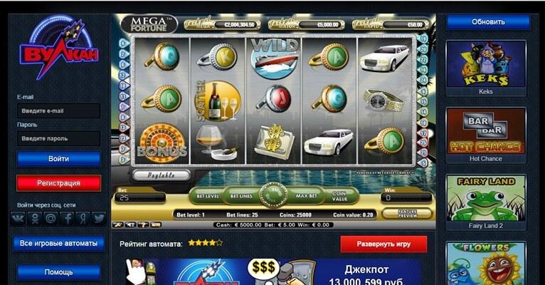 Азартные игры играть однорукый б