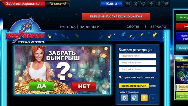Queen of hearts игровые автоматы скачать