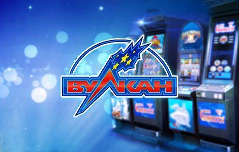 Описание игр казино вулкан gaminator игровые автоматы бесплатно
