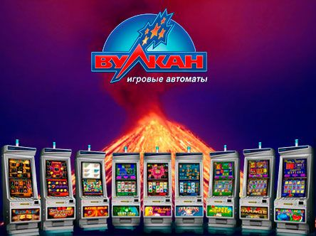 Игровые автоматы вулкан бест нет как можно зарабатывать на игровых автоматов