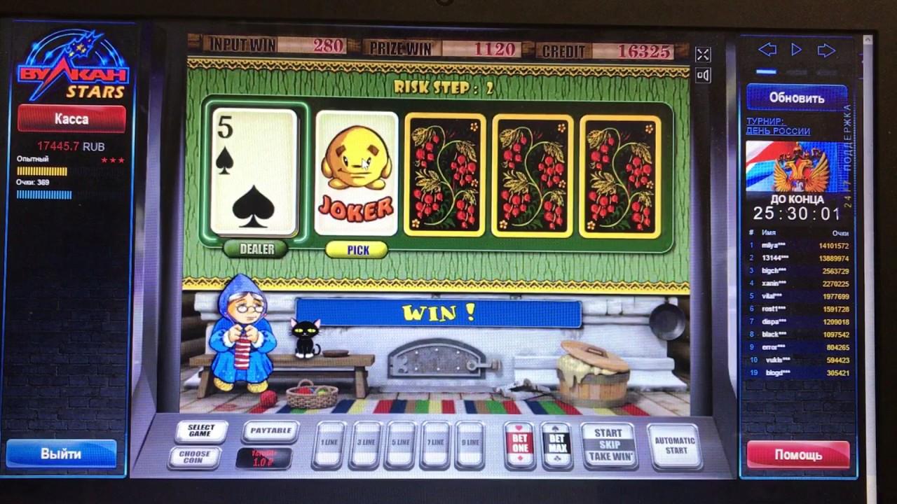 играть в игровые автоматы с бездепозитным бонусом