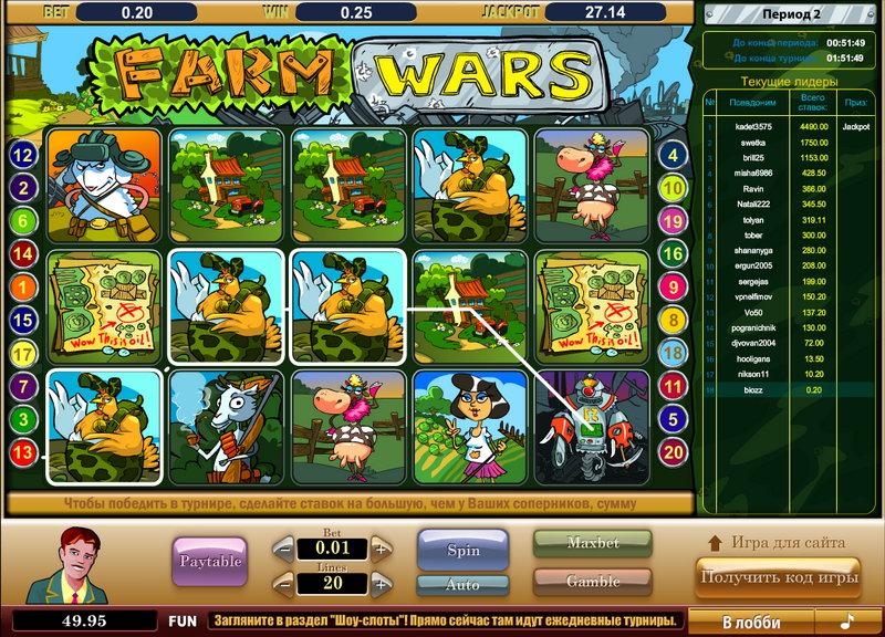 играть онлайн бесплатно в игровые автоматы без регистрации пирамида