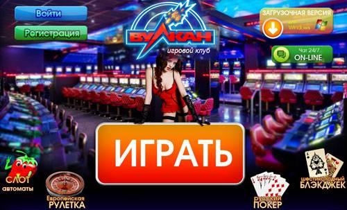 Игровые автоматы казино х играть животные на картах