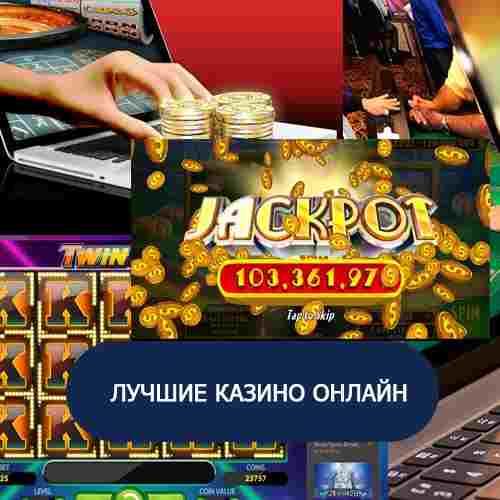 Игровые автоматы world of warcraft играть онлайн игры симуляторы без смс без регистрации игровые автоматы