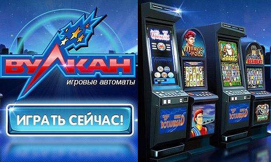 Гаминаторы игровые автоматы бесплатно