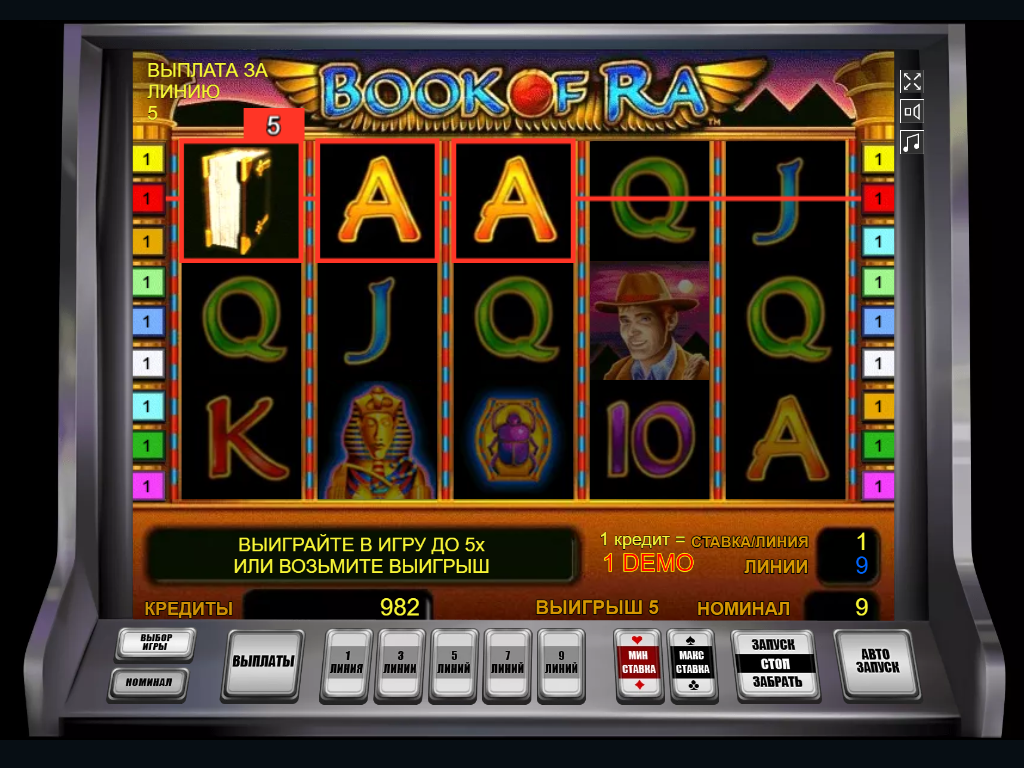 Казино кристалл палас онлайн отзывы обход блокировки онлайн казино