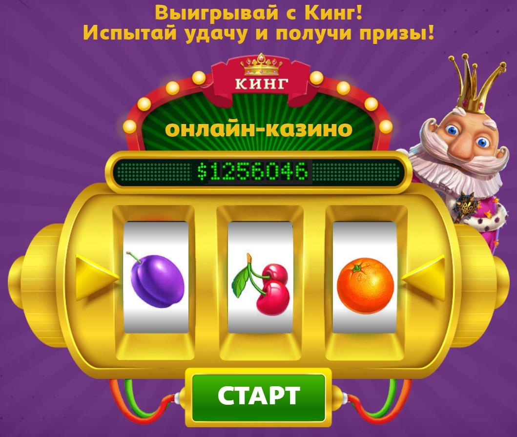 Бездепозитный бонус в казино pin ups