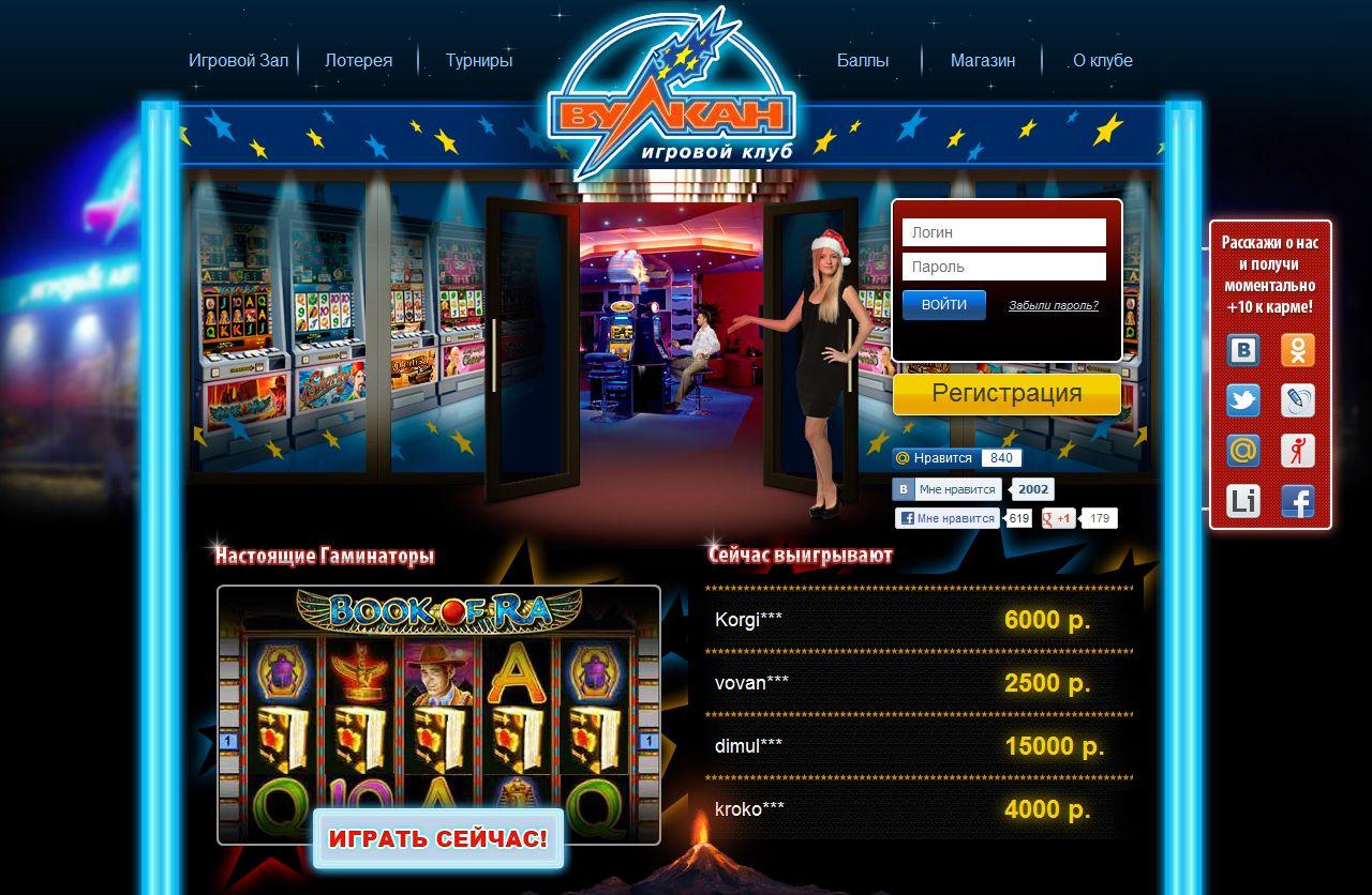 Минимальная ставка на казино вулкан играют в карты на раздевания онлайн