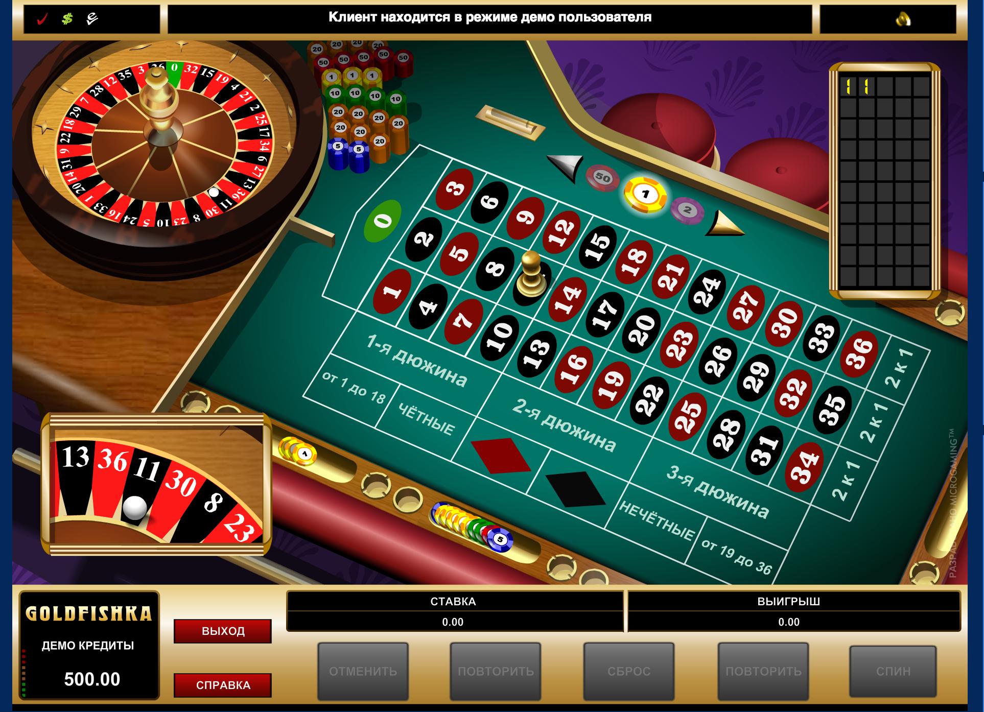 Азимут 777 игровые автоматы бонус за регистрацию официальный музей игровых автоматов москва кузнецкий мост