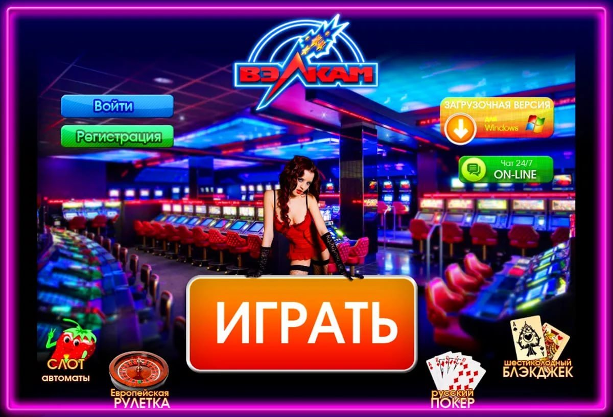 Секреты обыграть игровые автоматы игровые автоматы хитман играть бесплатно