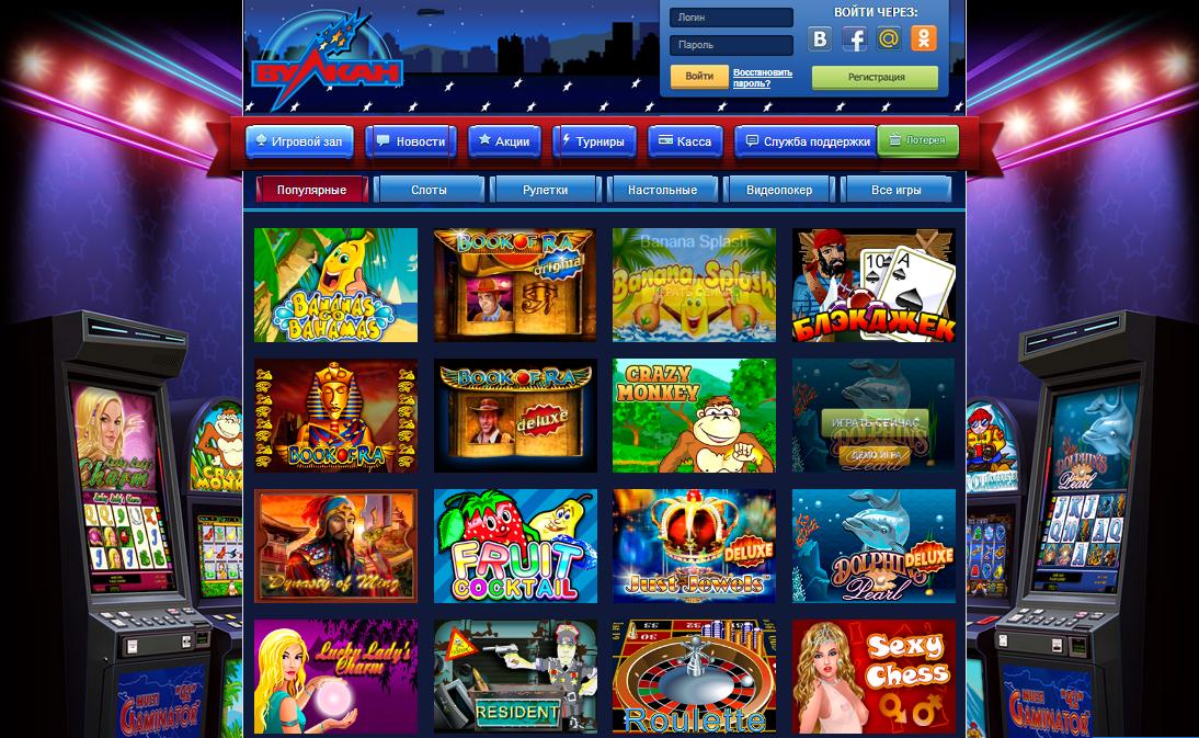 Автоматы игровые на деньги онлайн с выводом 1хбет реальные денег карту сбербанка скачать игровые автоматы вулкан на официальном сайте